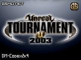 DM-Codex2k4