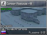 Сервер Мужиков 18+ __#1