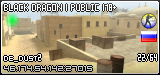 BLACK DRAGON |PUBLIC|+FREE VIP