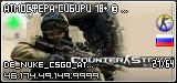 █ CS:GO █ *MOSCOW-NOVOSIBIRSK* 18+ [ОРУЖИЯ CS:GO]