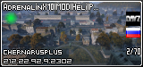 Adrenalin X10 |MOD|FullStamina|PartyMod|X10 Лут|Trader