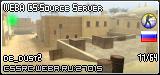 WEBA CS:Source Server