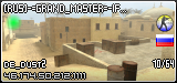 [RUS]-=GRAND_MASTER=-|Friends]*Dust2*(62/64)
