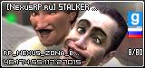 ☢ [NexusRP.ru] STALKER RP [Вайп 03.07.20][RUS]