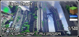 ▼▼▼ ⌾ Vega Craft ⌾ Minecraft Server [1.8 - 1.15] ▼▼▼☻ ☻ Выживание | Оружка | Кейсики | Кланы | Монстры | Миры ☻ ☻