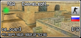 [RGA] | ChameleoN #2