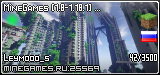 MineGames [1.8-1.16.3] HungerGames | Destroyer | Builders | Village | SkyWars | BedWars | Survival | SkyBlock | Creative NEW 1.16 | Murder | Bridge
