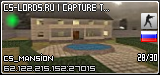cs-lords.ru | Capture the Flag