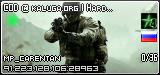 COD @ kaluga.org | Hardcore #1 | Ranked |