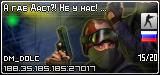 CSDM FFA Only HS (HSDM)