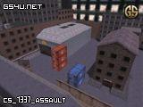 cs_1337_assault