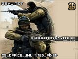 cs_office_unlimited_fixed