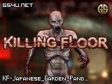KF-Japanese_Garden_PandemiaFix