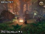 [RU] Valhalla # d