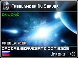 Discovery Freelancer Ru Server