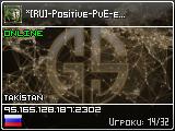 [RU] Positive PvE