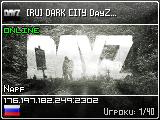 [RU] DARK CITY DayZ Epoch NAPF PvE+PvP  Auction Interior Bank