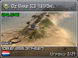 Oz Wake [CD 1.61/Origin 1.612]