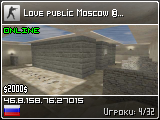 Love public Moscow ©