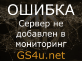 [PUBLIC]Успешный сервер +18