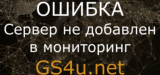 Pycckiu server