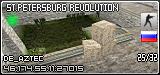 ST.PETERSBURG REVOLUTION [СНС]®