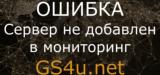 | RUSSIAN GF SERVER | RSRL   |