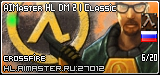 AIMaster HL DM 2 | Classic