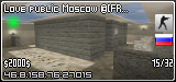 Love public Moscow © ツ