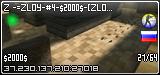 Z -=ZLOY-#4-$2000$-[ZLOYGAMES.COM]=-
