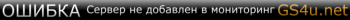 StreakZ's Mapping Server