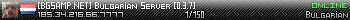 Bulgarian SAMP Server [0.3.7]