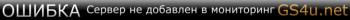 Новый Сервер от MyArena.ru