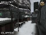 cs_office2