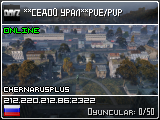 **СЕДОЙ УРАЛ**PVE/PVP (https://vk.com/grural)