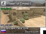 ❤ ̿J͇̿A͇̿I͇̿L͇̿ Элитная Тюрьма |VIP|